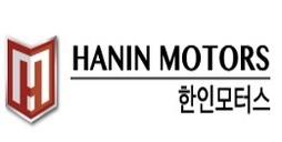 HANIN MOTORS