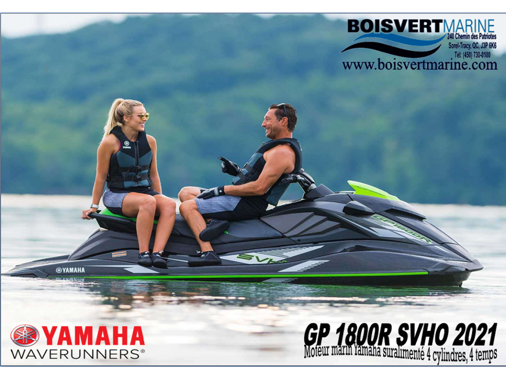 2021 Yamaha boat for sale, model of the boat is 1800r Svho & Image # 6 of 6