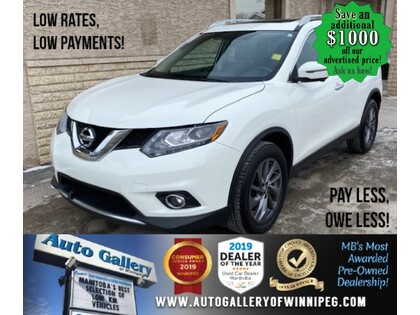 used 2016 Nissan Rogue car, priced at $18,588