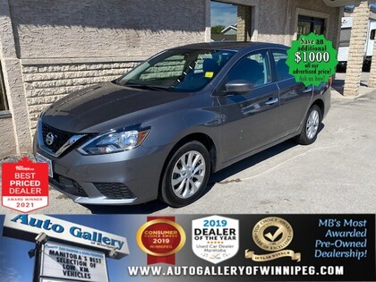 used 2019 Nissan Sentra car, priced at $17,996