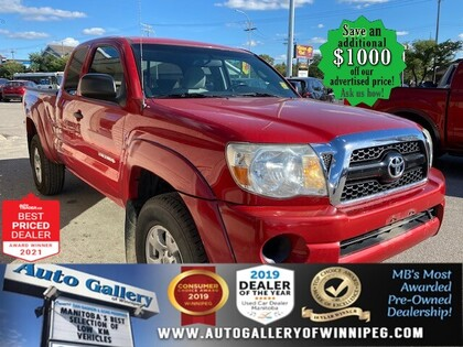 used 2011 Toyota Tacoma car, priced at $16,596
